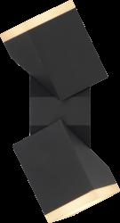 LED Beleuchtung Flash-Sale mit bis zu 48% Rabatt @iBOOD z.B. LEDs Light Außenleuchte für 45,90 € (59,90 € Idealo)