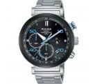 Watches2U: Pulsar PZ5065X1 Herren Sportuhr für nur 87,98 Euro statt 132,99 Euro bei Idealo