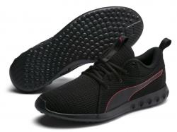 Ebay: PUMA Carson 2 New Core Herren Laufschuh in schwarz oder grün für nur 29,90 Euro statt 54 Euro bei Idealo