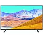 Ebay: Samsung GU43TU8079 43 Zoll 4K Ultra HD Smart TV für nur 399 Euro statt 479 Euro bei Idealo