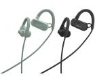 Ebay: Jabra Elite Active 45e Bluetooth In-Ear Kopfhörer für nur 49,99 Euro statt 94,51 Euro bei Idealo