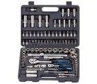 Amazon: KS Tools 918.0694 1/4+1/2 CHROMEplus Steckschlüssel-Satz, 94-tlg.  für nur 78,32 Euro statt 116,99 Euro bei Idealo