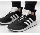 Sportspar: Adidas Run 60s Herren Laufschuh für nur 37,28 Euro statt 58,90 Euro bei Idealo