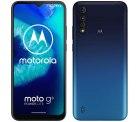 Amazon: Motorola Moto G8 Power Lite 6,5 Zoll 64GB Smartphone mit Android 9.0 für nur 109,25 Euro statt 149,94 Euro bei Idealo