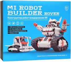 Ebay: Xiaomi – Mi Robot Builder Rover 1000 Teile Bausatz Appgesteuerter Roboter für nur 66,99 Euro statt 79,99 Euro bei Idealo