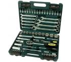 Real: Brüder Mannesmann Werkzeugkoffer mit 82 Steckschlüsselsätzen für nur 44,95 Euro statt 63,16 Euro bei Idealo