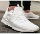 Sportspar: ASICS Tiger GEL-Lyte Runner Sneaker für nur 39,30 Euro statt 49,90 Euro bei IDEALO