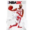 Epic Games Store: NBA 2K21 für PC kostenlos statt 17,98 Euro im Preisvergleich