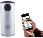 Smartwares VD40W WLAN Video-Türsprechanlage mit App-Anbindung und Gegensprechfunktion für 30,90 € (87,48 € Idealo) @iBOOD