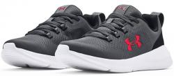 Sportdeal24:UNDER ARMOUR Essential Sneaker in 4 Farben auswählbar für nur 29,99 Euro statt 44,99 Euro bei Idealo